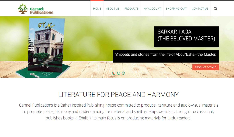 Carmel Publications, Pakistan